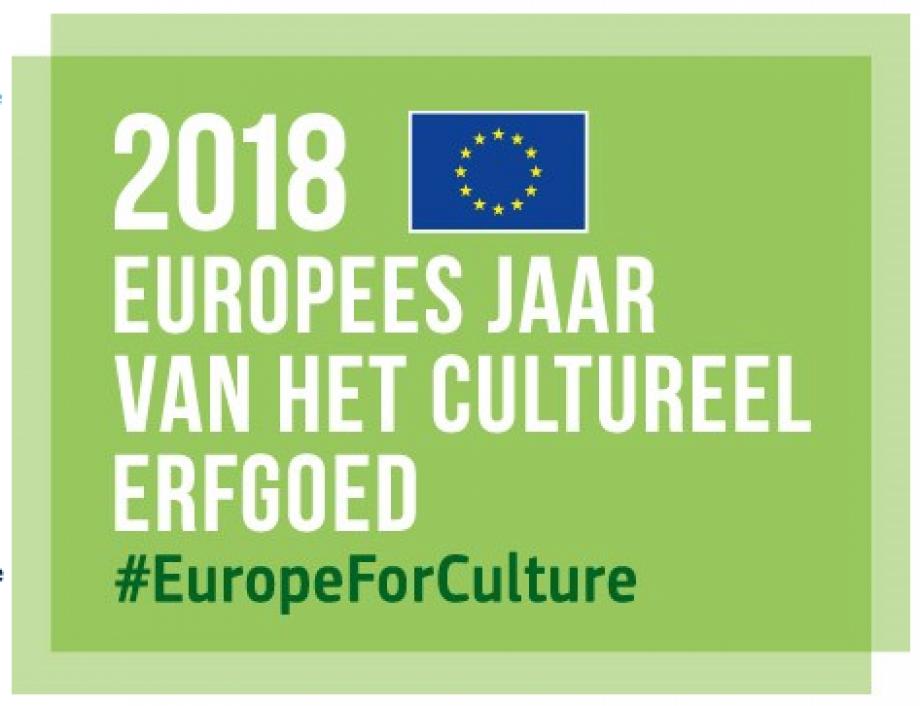 2018 Europees Jaar van het Cultureel Erfgoed
